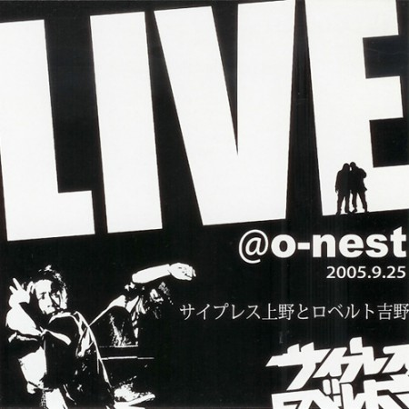 live_onest