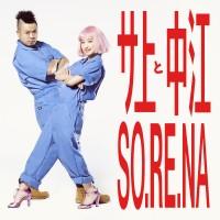 sorena_0225_2400