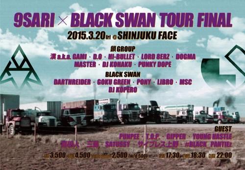 tour_final_flyer_front