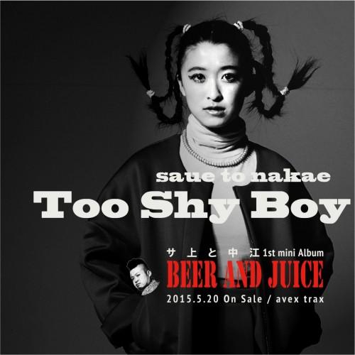 sauetonakae_tooshyboy_5_OK