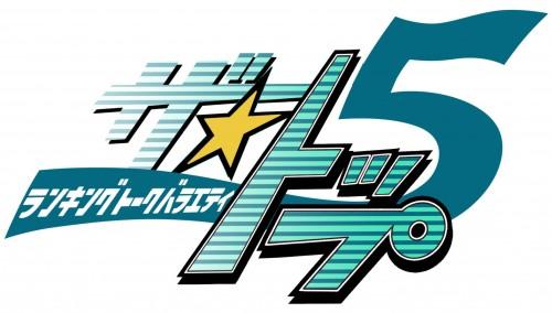 top954_2015off_logo
