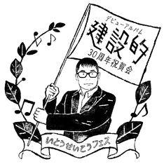 news_thumb_seikofes_logo