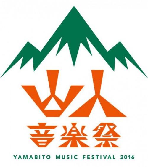 yamabito_logo