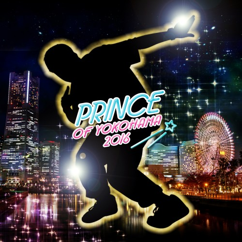 prince_fin